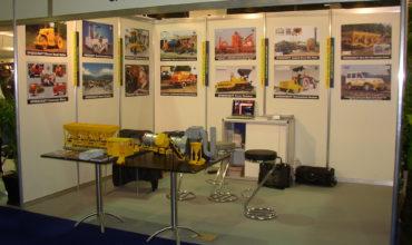 1-1-370x220 Exhibitions