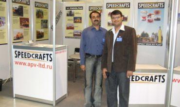 1-2-370x220 Exhibitions