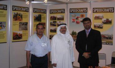 2-5-370x220 Exhibitions