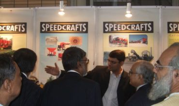 2-6-370x220 Exhibitions