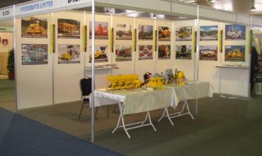P1010003-370x220 Exhibitions